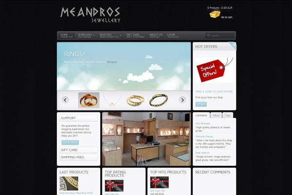 Meandros E-shop